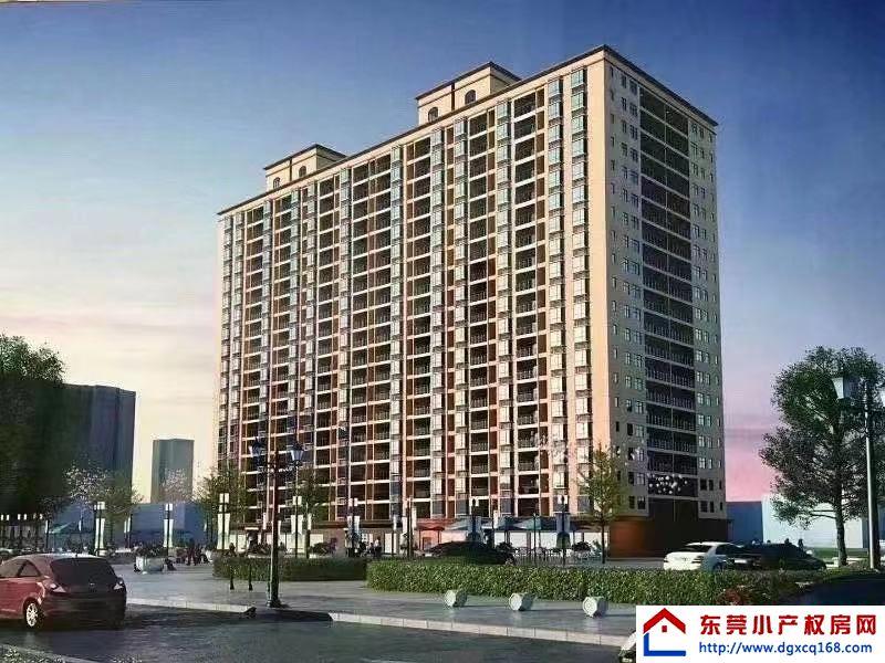 长安小产权房《鼎峰公馆》长安中心区碧桂园旁2021新盘现楼