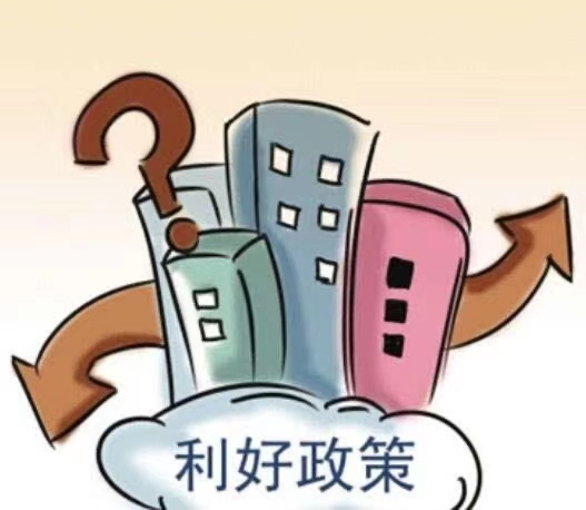 小产权房会轻易被拆迁吗?拆迁后有补偿吗?标准如何制定的?有实例证明吗?