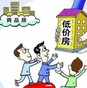 曾经有一套房子卖90万,客户嫌贵了,2年后卖180万,客户来买了