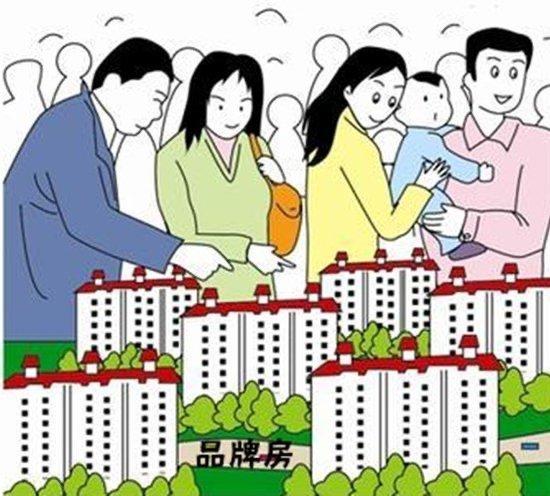 小产权房的未来发展情况如何?